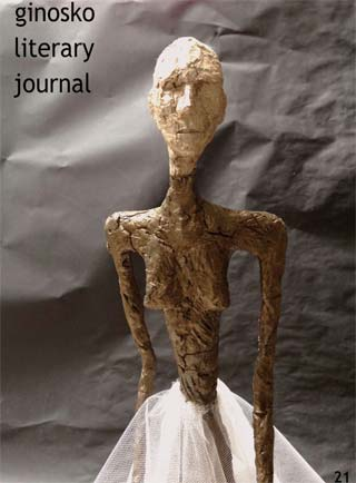 Ginosko Literary Journal #21
